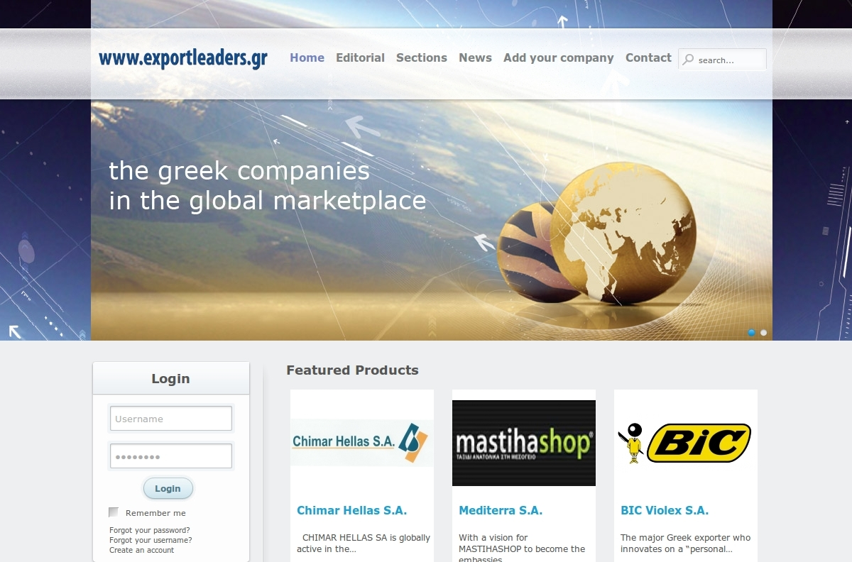ExportLeaders.gr - Online Exhibitions